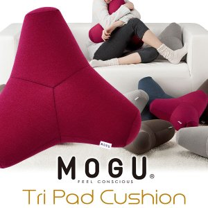 MOGU 腰痛 クッション フロアクッション 骨盤矯正 ビーズクッション 腰痛対策 モグ プレミアムトライパッドクッション|kotubanshop