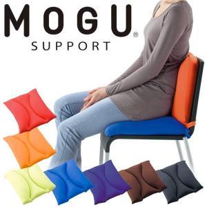 MOGU 腰痛 クッション 座ぶとん ビーズクッション 骨盤クッション 腰当て モグ シートクッション|kotubanshop