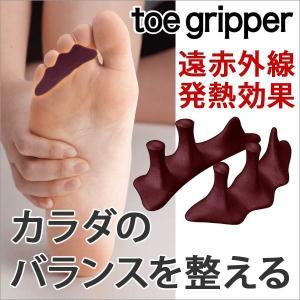 指間パッド 姿勢矯正 足指パッド 足指 刺激 浮き指 ウォーキング スポーツ全般 トゥグリッパー toe gripper レッド ブラックシリカ配合|kotubanshop