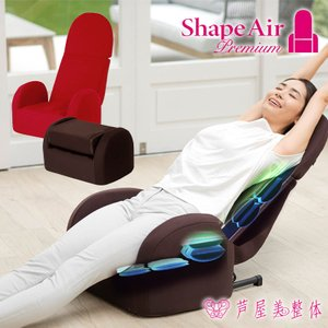 マッサージチェア 骨盤 座椅子 腰痛対策 マッサージ機器 ストレッチ エアバッグ 骨盤補正 テレワーク 芦屋美整体 骨盤シェイプエアープレミアム CY-1154|kotubanshop