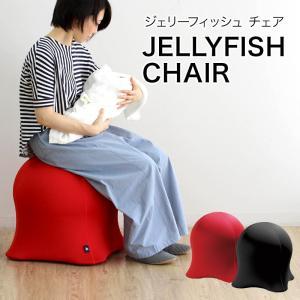 ジェリーフィッシュ チェア スタンダード バランスボール チェア 椅子 体幹 トレーニング 姿勢矯正 ストレッチ ヨガ フィットネス エクササイズ|kotubanshop