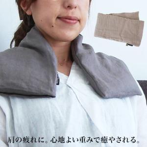 ネックウォーマー カイロ 肩 首 温め リラックス 冷え対策 電子レンジ クリッパン 麦の温冷 ネックピロー ウォッシュドリネン ラベンダー|kotubanshop