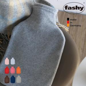 湯たんぽ ファシー フリース 冷え対策 温活 ドイツ ファシー ボトル ダンケ フリースカバーセット|kotubanshop
