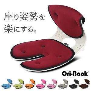 骨盤座布団 姿勢矯正 骨盤矯正 腰痛対策 骨盤クッション 椅子 オフィス ギフト 姿勢トレーニングチェア オリバックチェア OriBack|kotubanshop