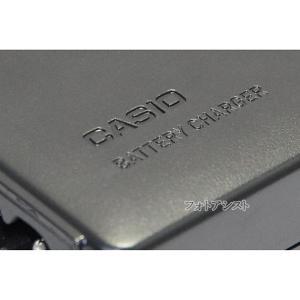 CASIO カシオ  バッテリーチャージャー BC-81L 純正 電源ケーブル付き NP-80/NP-82対応充電器 BC-80L同等品  BC81L kou511125 02