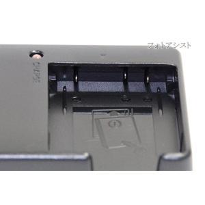 CASIO カシオ  バッテリーチャージャー BC-81L 純正 電源ケーブル付き NP-80/NP-82対応充電器 BC-80L同等品  BC81L kou511125 03