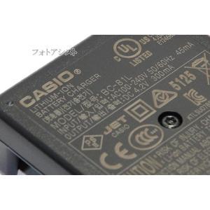 CASIO カシオ  バッテリーチャージャー BC-81L 純正 電源ケーブル付き NP-80/NP-82対応充電器 BC-80L同等品  BC81L kou511125 05