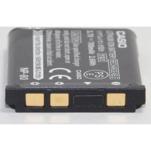 CASIO カシオ リチウムイオン充電池 NP-80 純正 新デザイン版 送料無料・あすつく対応【ネコポス】NP80カメラバッテリー|kou511125|04