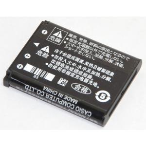 CASIO カシオ リチウムイオン充電池 NP-80 純正 新デザイン版 送料無料・あすつく対応【ネコポス】NP80カメラバッテリー|kou511125|05