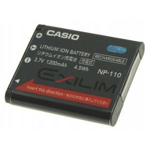 CASIO カシオ リチウムイオン充電池 NP-110 純正   送料無料 NP110カメラバッテリー kou511125