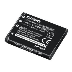 CASIO カシオ NP-160 デジタルカメラ EXILIM用リチウムイオン充電池  ZR50対応バッテリー  送料無料・あすつく対応【ネコポス】