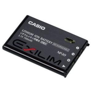 CASIO カシオ リチウムイオン充電池 NP-20 純正   送料無料 NP20カメラバッテリー kou511125