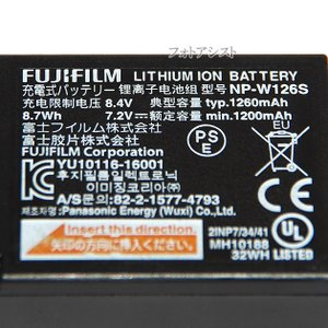 FUJIFILM 富士フイルム NP-W126S 充電式バッテリー 充電池 送料無料【メール便の場合】 kou511125 02