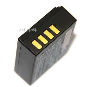 FUJIFILM 富士フイルム NP-W126S 充電式バッテリー 充電池 送料無料【メール便の場合】 kou511125 05
