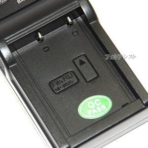 【互換品】 FUJIFILM フジフイルム NP-W126 / NP-W126S 高品質互換充電器 USB充電タイプ 保証付き  【BC-W126S互換品】|kou511125|02