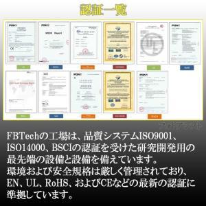 【互換品】 FUJIFILM フジフイルム NP-W126 / NP-W126S 高品質互換充電器 USB充電タイプ 保証付き  【BC-W126S互換品】|kou511125|14