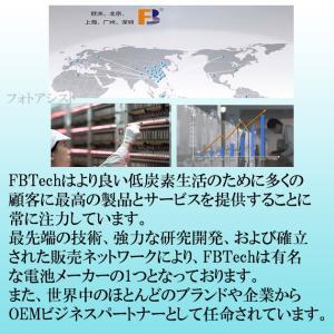 【互換品】 FUJIFILM フジフイルム NP-W126 / NP-W126S 高品質互換充電器 USB充電タイプ 保証付き  【BC-W126S互換品】|kou511125|16
