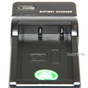 【互換品】 FUJIFILM フジフイルム NP-W126 / NP-W126S 高品質互換充電器 USB充電タイプ 保証付き  【BC-W126S互換品】|kou511125|03