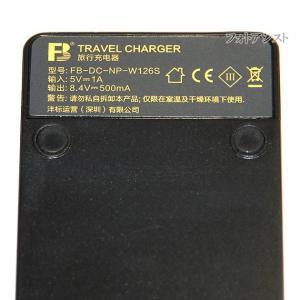 【互換品】 FUJIFILM フジフイルム NP-W126 / NP-W126S 高品質互換充電器 USB充電タイプ 保証付き  【BC-W126S互換品】|kou511125|04