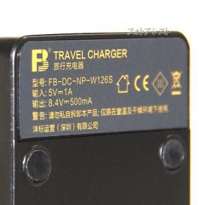 【互換品】 FUJIFILM フジフイルム NP-W126 / NP-W126S 高品質互換充電器 USB充電タイプ 保証付き  【BC-W126S互換品】|kou511125|05