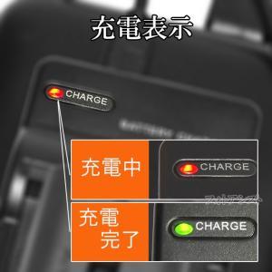 【互換品】 FUJIFILM フジフイルム NP-W126 / NP-W126S 高品質互換充電器 USB充電タイプ 保証付き  【BC-W126S互換品】|kou511125|07