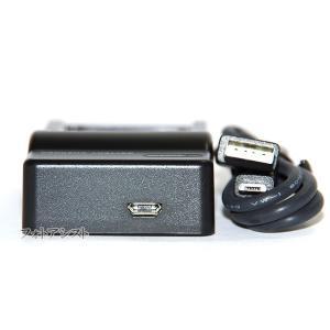 【互換品】 FUJIFILM フジフイルム NP-W126 / NP-W126S 高品質互換充電器 USB充電タイプ 保証付き  【BC-W126S互換品】|kou511125|09