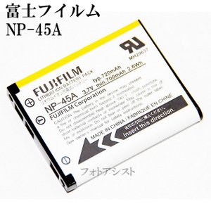 FUJIFILM 富士フイルム  NP-45A 国内純正品 送料無料【メール便の場合】  NP45A...