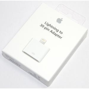アップル純正 Apple Lightning – 30ピンアダプタ  MD823AM/A  国内純正品  iPhone/iPad/iPod対応 送料無料