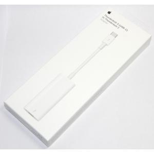 アップル純正 Apple Thunderbolt 3(USB-C)- Thunderbolt 2アダ...