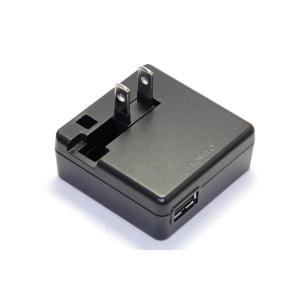 Nikon ニコン ACアダプター EH-70P 純正品 本体充電ACアダプター  EH70P|kou511125