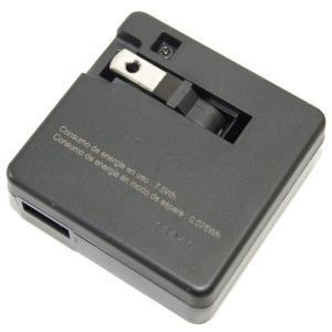 Nikon ニコン EH-73P 本体充電ACアダプター 【EH73P】あすつく対応|kou511125