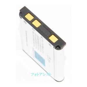 OLYMPUS オリンパス  LI-42B 日本国内表記版 純正リチウムイオン充電池  送料無料【メール便の場合】  LI42Bカメラバッテリー kou511125 03