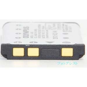 OLYMPUS オリンパス  LI-42B 日本国内表記版 純正リチウムイオン充電池  送料無料【メール便の場合】  LI42Bカメラバッテリー kou511125 04