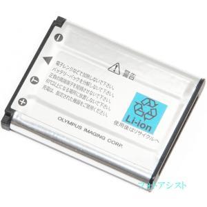 OLYMPUS オリンパス  LI-42B 日本国内表記版 純正リチウムイオン充電池  送料無料【メール便の場合】  LI42Bカメラバッテリー kou511125 05