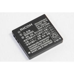 RICOH  リコー DB-70 純正リチャージャブルバッテリー 171960【DB70充電池】 送...