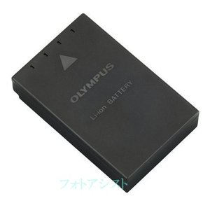 OLYMPUS オリンパス  リチウムイオン充電池 BLS-1 純正   送料無料・あすつく対応【ネコポス】カメラバッテリーBLS1|kou511125|03