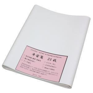 仮名用画仙紙 平安箋(35×136cm) 20枚|koubaido