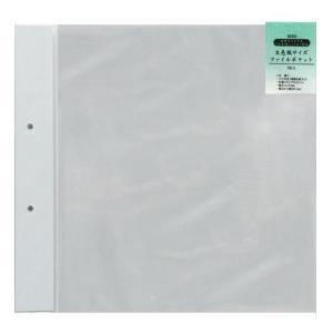 大色紙用ファイルポケット|koubaido