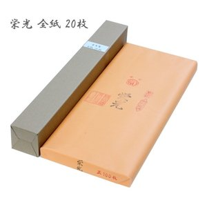 書道 画仙紙 条幅紙 栄光 全紙 (70×136cm) 20枚|koubaido