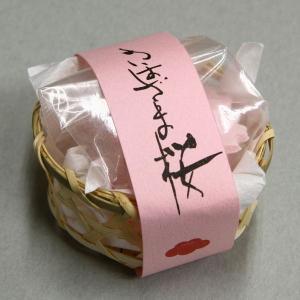 さまざま桜(籠入り) koubaiya