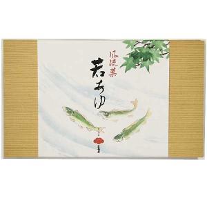 若あゆ(若鮎) 10匹入 koubaiya 02