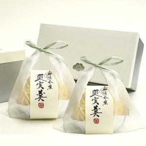 グレープフルーツ果汁100%、贅沢な和風スイーツ 爽実羹(2個箱入)|koubaiya