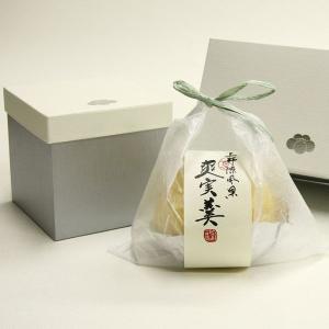 和風グレープフルーツゼりー 爽実羹(1個箱入)夏和菓子|koubaiya