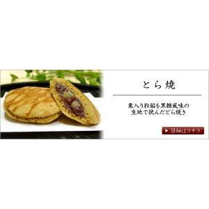 老舗の和菓子お取寄せギフト|koubaiya|02