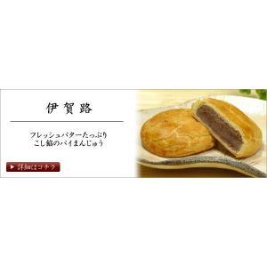 老舗の和菓子お取寄せギフト|koubaiya|03