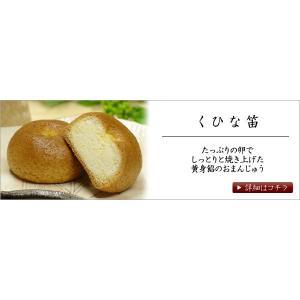 老舗の和菓子お取寄せギフト|koubaiya|04