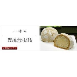 老舗の和菓子お取寄せギフト|koubaiya|05