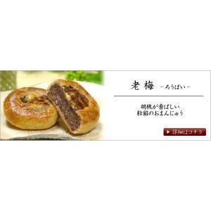 老舗の和菓子お取寄せギフト|koubaiya|06