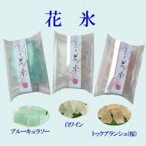 花氷  (ブルーキュラソー)|koubaiya