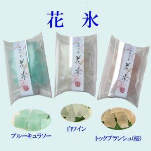 花氷  (白ワイン)|koubaiya